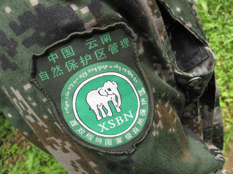 Xishuangbanna Forest Rangers Badge