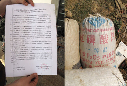Left: Mangfei government policy prohibiting chemicals in tea farming, on the right: a bag of potassium oxide fertilizer