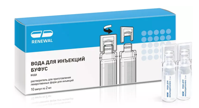 Water For Injection - 10 vials x 5ml