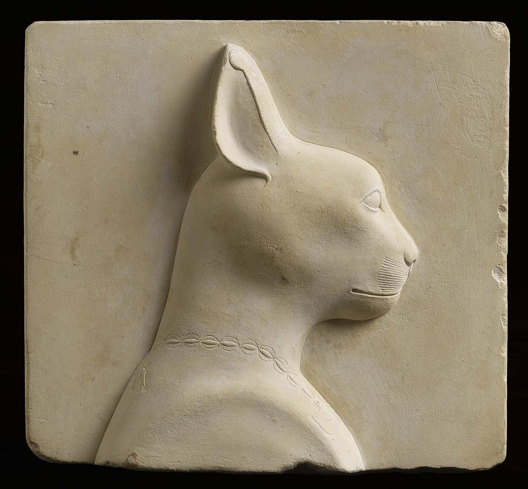 "History Egyptian Bastat Cat Votive Sculptural wall relief bust Neo-Mfg 9"" home decor"