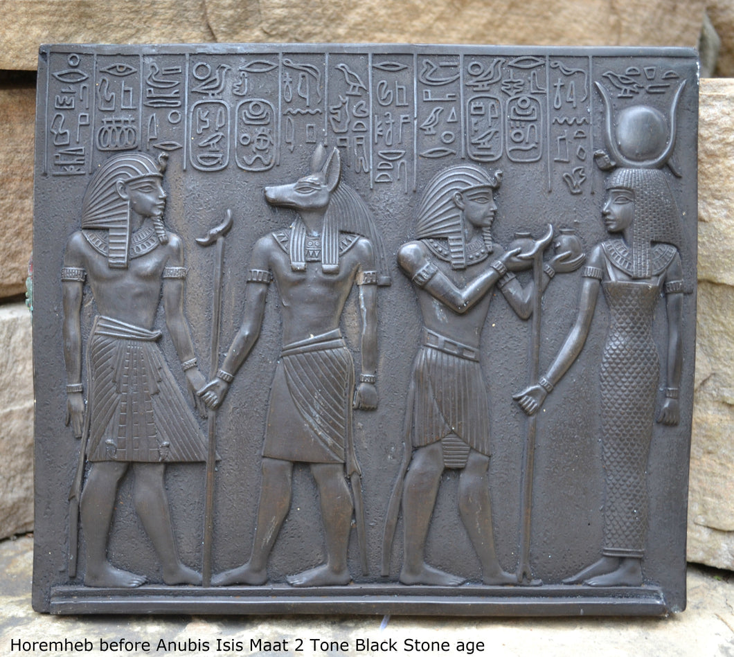 Egyptian Horemheb Pharaoh before Anubis & Isis sculpture wall art frieze www.Neo-Mfg.com 10.5""