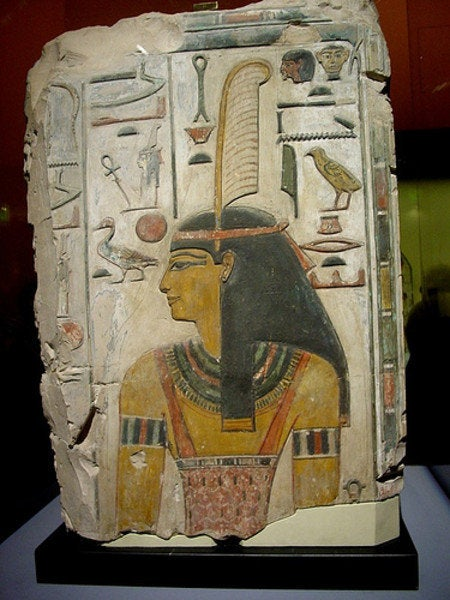 History Egyptian Maat feather truth Sculptural wall relief  www.Neo-Mfg.com 9""
