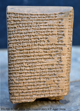 "Load image into Gallery viewer, Sumerian Cuneiform tablet ENUMA ELISH Sippar Epic creation story sculptural www.Neo-Mfg.com 3.5"" Museum reproduction"