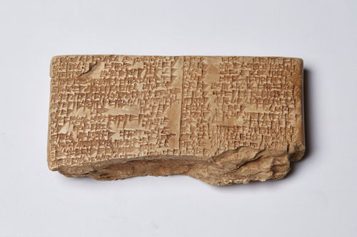 Sumerian Gilgamesh epic in cuneiform Tablet Cuneiform Sculptural www.Neo-Mfg.com museum reproduction 5.9""
