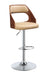 Camila Beige PU & Walnut Adjustable Stool (1Pc) image