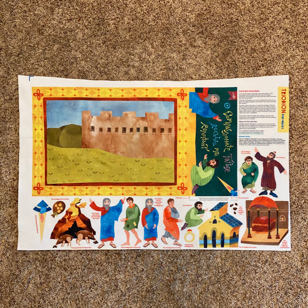Triodion Learning Set