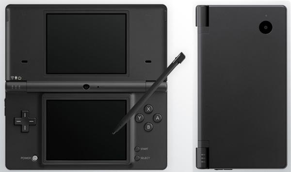 Nintendo DSi - PC & Phones & Gaming - GardeniaHomecentre