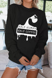 Half Human Half Coffee Oversized Crew Neck Sweatshirt