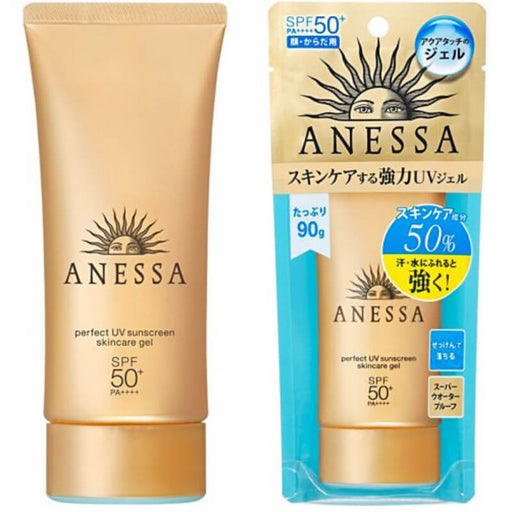 ANESSA Perfect UV Sunscreen Skincare Gel SPF50+ PA++++