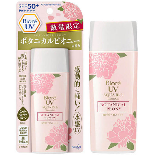 UV Aqua Rich Watery Gel Botanical Peony SPF50+ PA++++ - Limited Edition