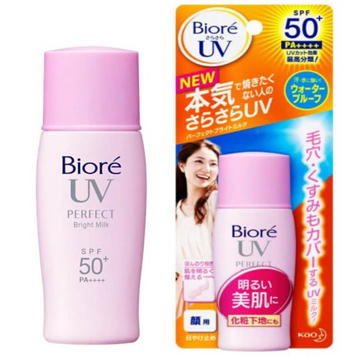 UV Perfect Bright Milk SPF50+ PA++++