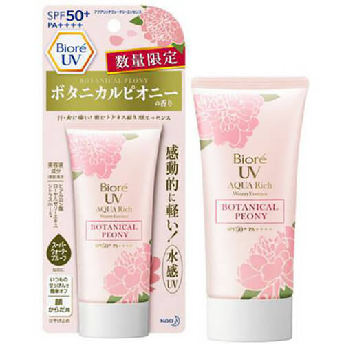 UV Aqua Rich Watery Essence Botanical Peony SPF50+ PA++++ - Limited Edition