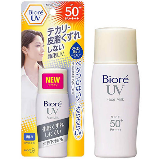 UV Perfect Face Milk SPF50+ PA++++
