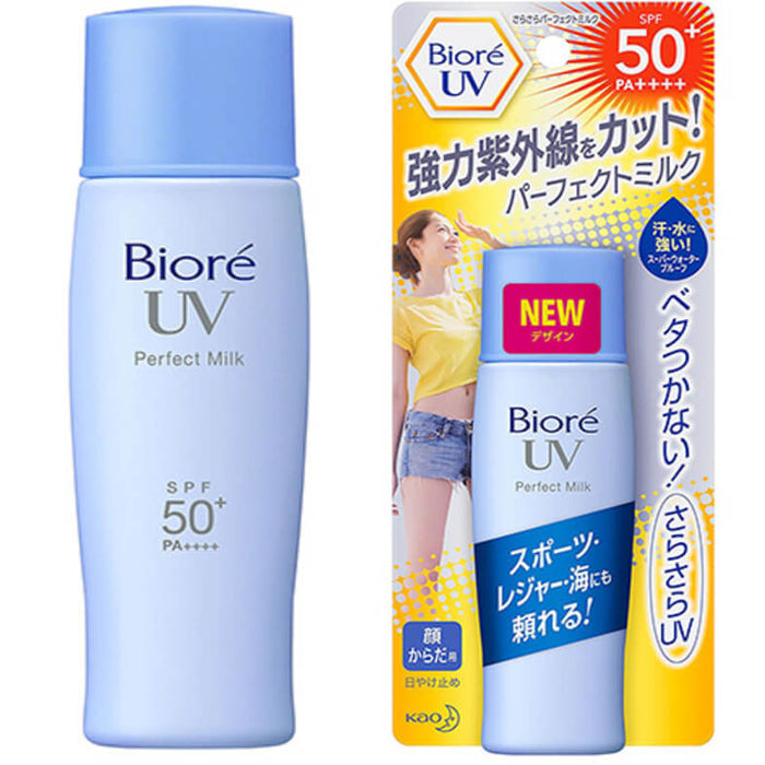 UV Perfect Milk SPF50+ PA++++