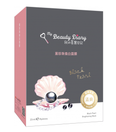 Black Pearl Brightening Mask (NEW)