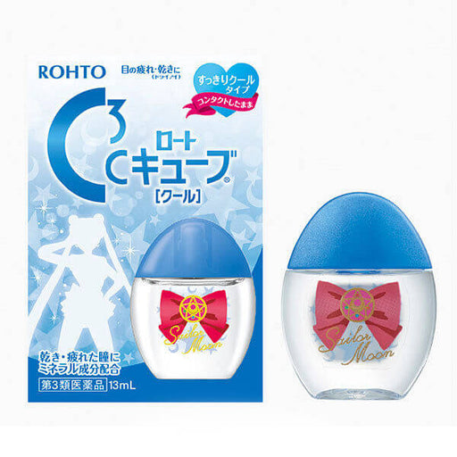 C3 Eye Drops (Mild Cool) -Limited Edition Sailor Moon