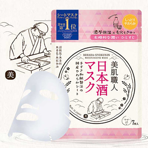 CLEAR TURN Beautiful Skin Artisan - Sake Mask (7 Sheets)