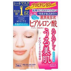 Clear Turn White Mask (Hyaluronic Acid)