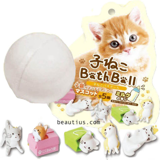 Cat Bath Ball (Milky)