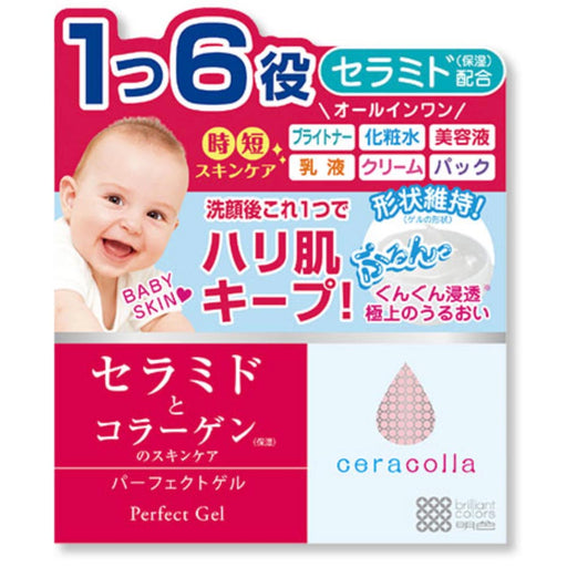Ceracolla Perfect Gel