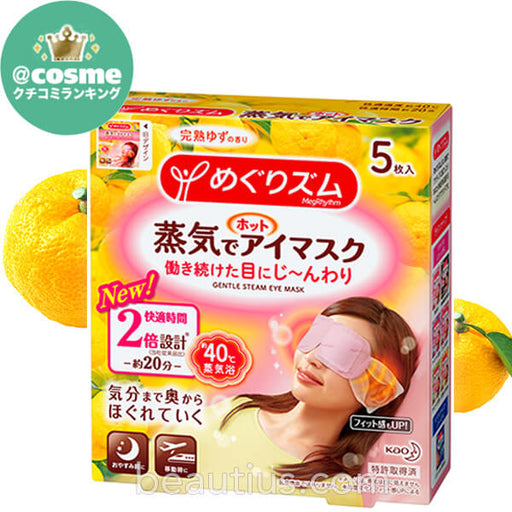 MegRhythm Steam Eye Mask - Yuzu