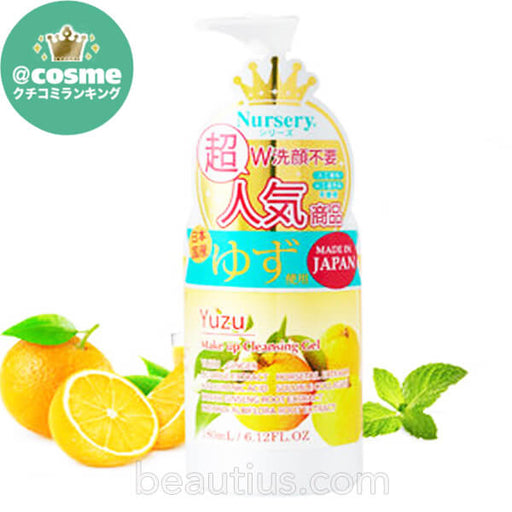 Yuzu Make up & UV Cleansing Gel 180ml