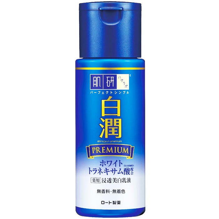 Shirojyun Premium Whitening Milk