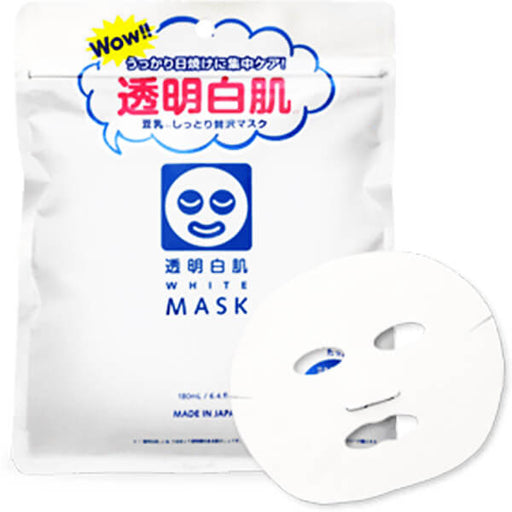 White Mask (Pack of 10)