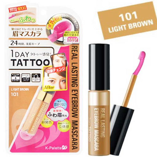 1 Day Tattoo Real Lasing Eyebrow Mascara - Light Brown