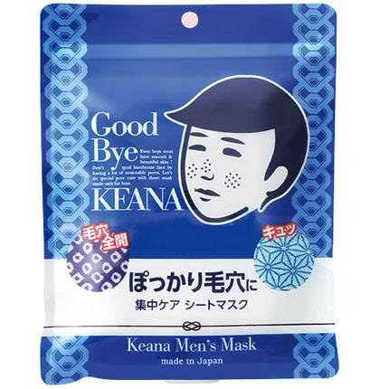 Keana Men's Mask (10 pcs)