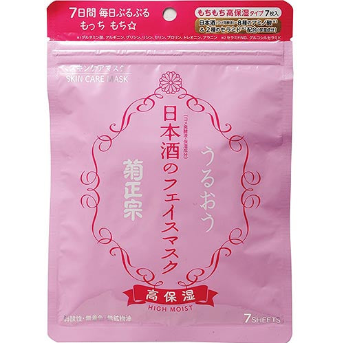 Sake Skincare Mask High Moist (Pack of 7)