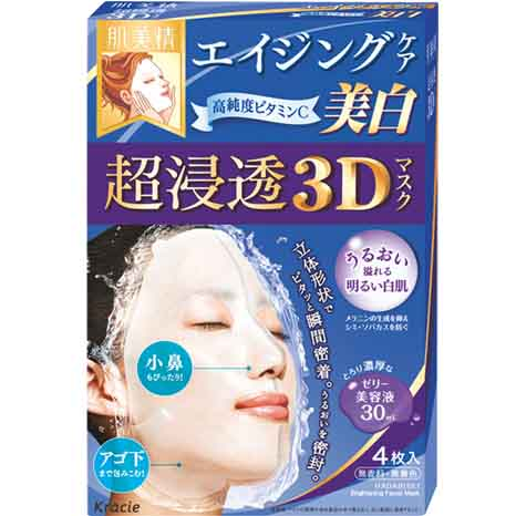 Kracie 3D Masks - Aging Care Brightening
