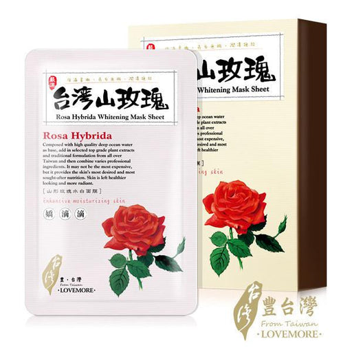Rosa Hybrida Whitening Mask Sheet