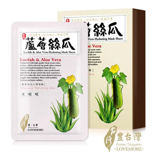Loofah and Aloe Vera Hydrating Mask Sheet