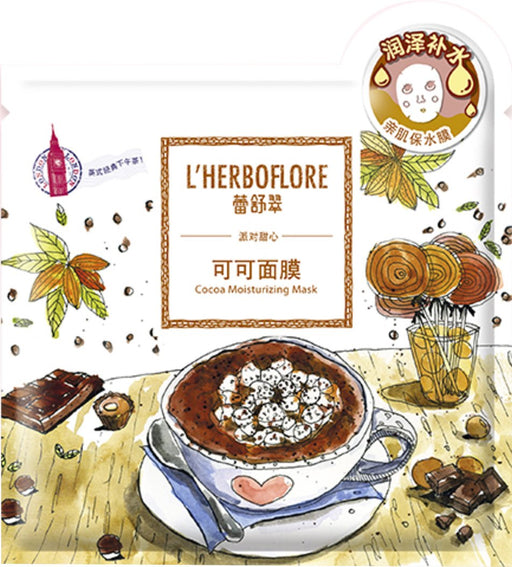 Cocoa Moisturizing Mask - Expiry Sep 19