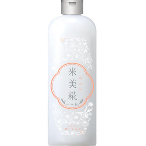 Moist Lotion (With Rice Koji)