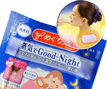 MegRhythm Good Night Steam Patch - Unscented