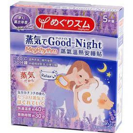 MegRhythm Good Night Steam Patch - Lavender