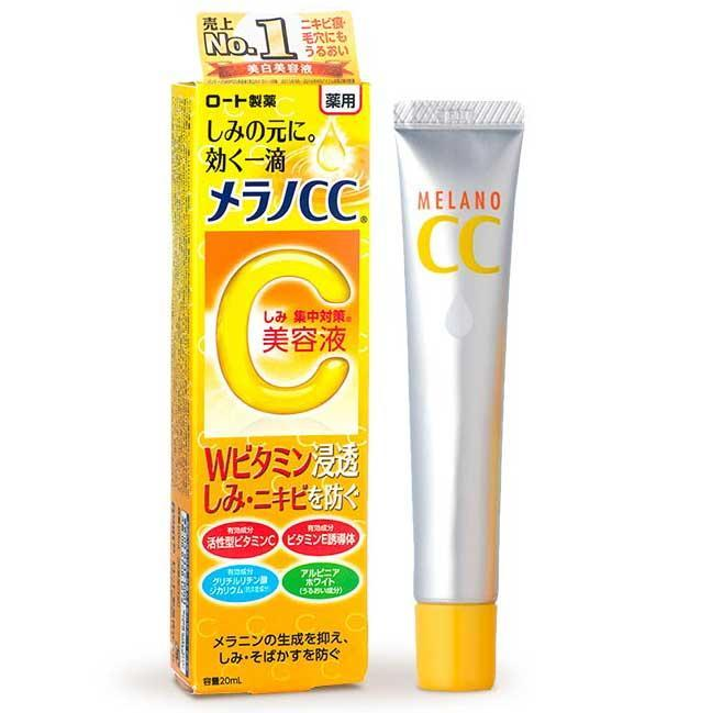 Melano CC Vitamin C Intensive Anti-Spot Essence 20ml