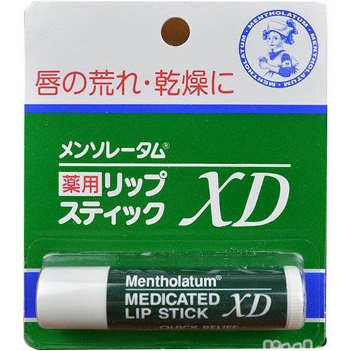 Mentholatum Medicated Lip Stick XD JP Version