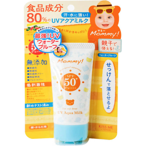 Mommy! UV Aqua Milk SPF50+ PA++++