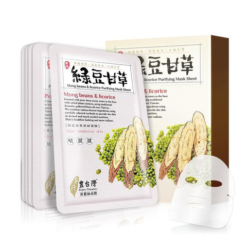 Mung Beans & Licorice Purifying Mask Sheet