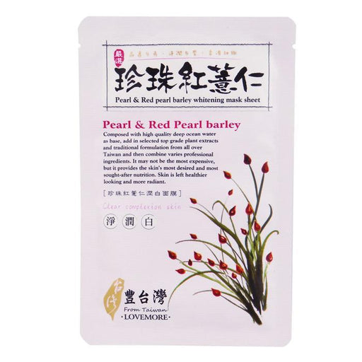 Pearl & Red Pearl Barley Whitening Mask Sheet - Expiry Nov 19