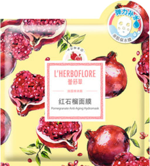 Pomegranate Anti-Aging Hydromask (NEW)