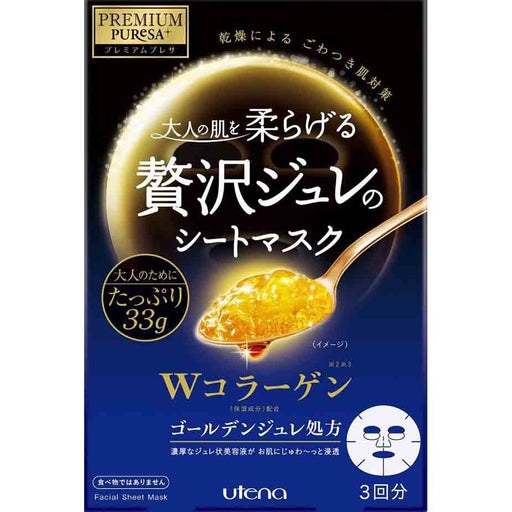 Premium Puresa Golden Gel Mask - Collagen