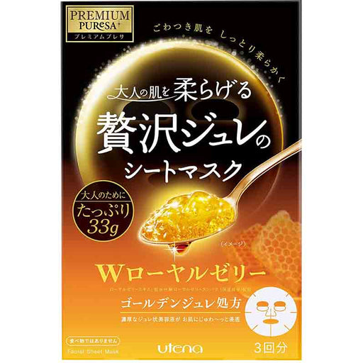 Premium Puresa Golden Gel Mask - Royal Honey