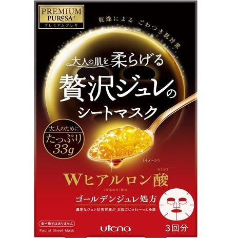 Premium Puresa Golden Gel Mask - Hyaluronic Acid