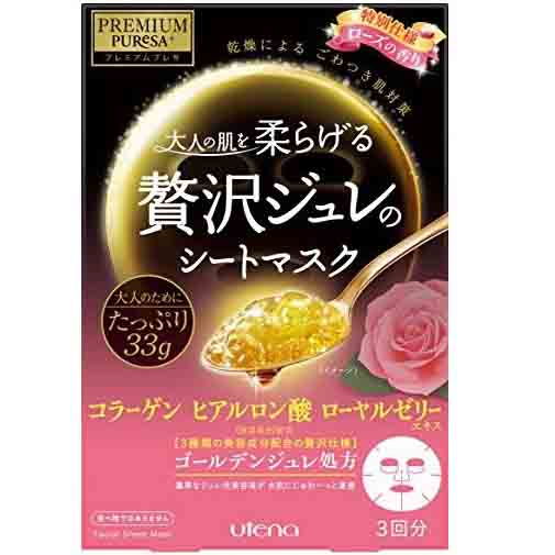 Premium Puresa Golden Gel Mask - Rose (Limited Edition)