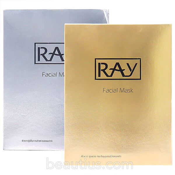 Ray Facial Mask