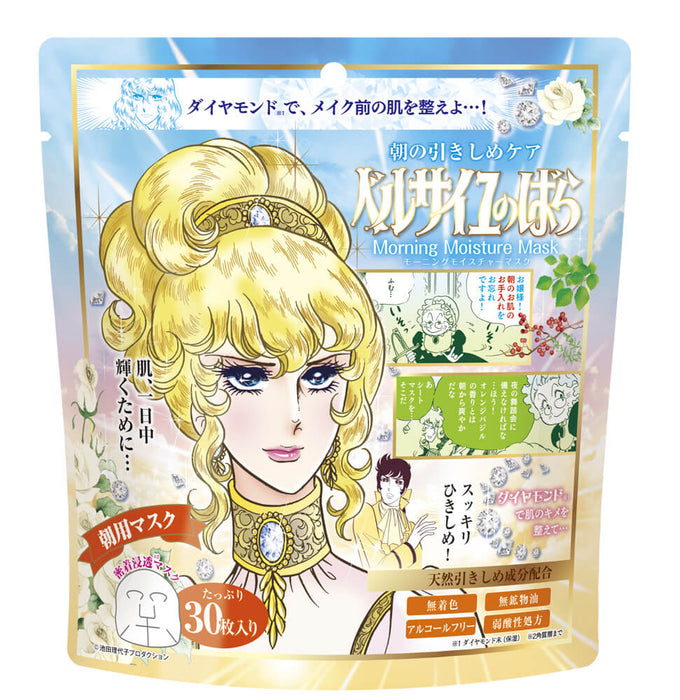 The Rose of Versailles Morning Moisture Mask - 30Sheets